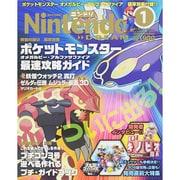 Nintendo DREAM (ニンテンドードリーム) 2015年 01月号 [雑誌]