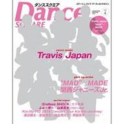ダンススクエア vol.4 (HINODE MOOK74) [ムックその他]