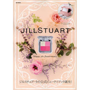 JILL STUART Happy 5th Annivers(e-MOOK) [ムックその他]