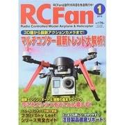 RC Fan (アールシー・ファン) 2015年 01月号 [雑誌]
