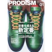 PRODISM(プロディズム) 2015年 01月号 [雑誌]