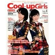 増刊 Pick-up voice 2014年 12月号 [雑誌]