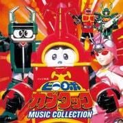 ビーロボ カブタック ミュージック・コレクション (ANIMEX 1200 181)