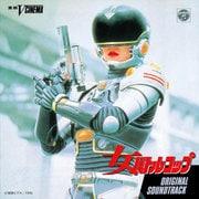 女バトルコップ オリジナル・サウンドトラック (ANIMEX 1200 183)