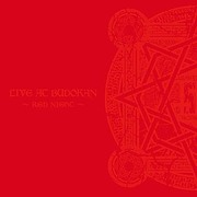 LIVE AT BUDOKAN ~RED NIGHT~