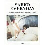 SAEKO EVERYDAY [単行本]