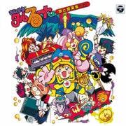 まじかる☆タルるートくん 歌と音楽集'92 (ANIMEX 1200 191)