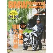 BMW Motorrad Journal vol.2 [ムックその他]