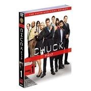CHUCK/チャック<ファイナル・シーズン> セット1