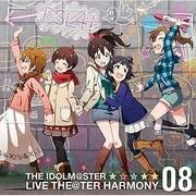 THE IDOLM@STER LIVE THE@TER HARMONY 08 (『アイドルマスター ミリオンライブ!』)
