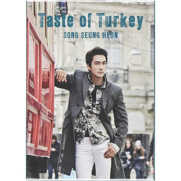 ソン・スンホン トルコの旅『taste of Turkey』 [DVD]