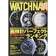 WATCH NAVI (ウォッチ・ナビ) 2015年 01月号 [雑誌]