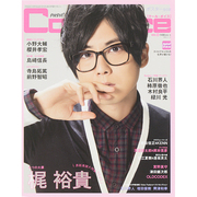 Cool Voice Vol.12 [ムックその他]