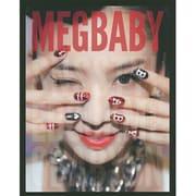 MEGBABY SNS STYLE BOOK [単行本]