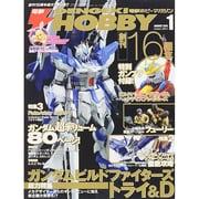 電撃 HOBBY MAGAZINE (ホビーマガジン) 2015年 01月号 [雑誌]
