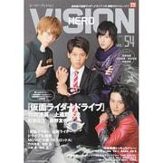 HERO VISION VOL.54 [ムックその他]