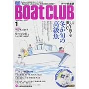 Boat CLUB (ボートクラブ) 2015年 01月号 [雑誌]