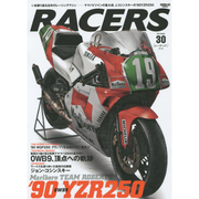 RACERS 30 SAN-EI MOOK [ムックその他]