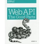 Web API:The Good Parts [単行本]