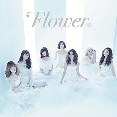 Flower/さよなら、アリス/TOMORROW~しあわせの法則~