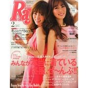 Ray (レイ) 2015年 02月号 [雑誌]