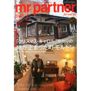 mr partner (ミスター パートナー) 2015年 01月号 [雑誌]