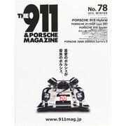 THE 911 & PORSCHE MAGAZINE (ザ 911 ポルシェ マガジン) 2015年 01月号 [雑誌]