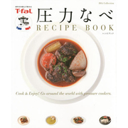 T-fal圧力なべ RECIPE BOOK Cook&Enjoy [ムックその他]