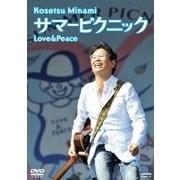 サマーピクニック Love & Peace