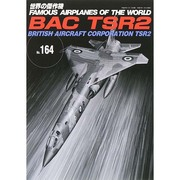 BAC TSR2 世界の傑作機 164 [ムックその他]