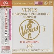 ヴィーナス・アメイジングSACD スーパー・サンプラー Vol.1