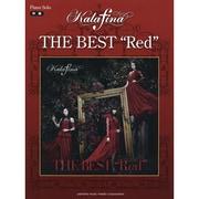 ピアノソロKalafina THE BEST Red [単行本]