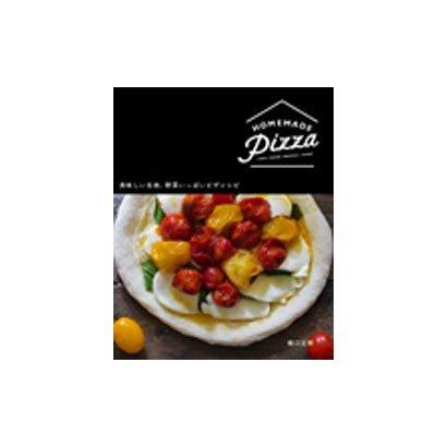 HOMEMADE Pizza―美味しい生地、野菜いっぱいピザレシピ [単行本]