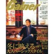 Gainer (ゲイナー) 2015年 01月号 [雑誌]