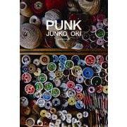 PUNK [単行本]