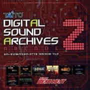 タイトーデジタルサウンドアーカイブス -ARCADE- Vol.2