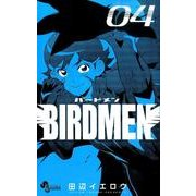 BIRDMEN<4>(少年サンデーコミックス) [コミック]