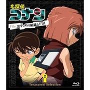 名探偵コナン Treasured Selection File.黒ずくめの組織とFBI 2