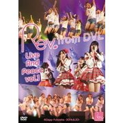 Rev.from DVL Live And Peace vol.1 @Zepp Fukuoka -2014.8.30-