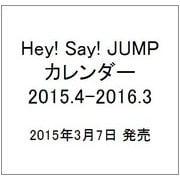 Hey! Say! JUMP カレンダー 2015.4-2016.3
