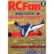 RC Fan (アールシー・ファン) 2015年 02月号 [雑誌]