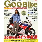 Goo Bike 首都圏版 2015年 2/9号 [雑誌]