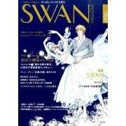 SWAN MAGAZINE Vol.38(2014冬号) [単行本]