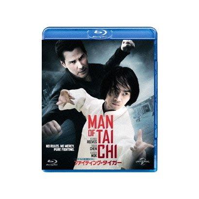 キアヌ・リーブス ファイティング・タイガー [Blu-ray Disc]