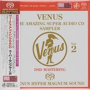 ヴィーナス・アメイジングSACD スーパー・サンプラー Vol.2
