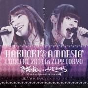 薄桜鬼&AMNESIAコンサート2014 in ZEPP TOKYO