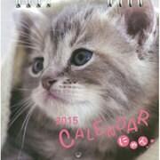 CALENDARにゃん 2015 [単行本]