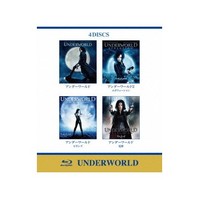 アンダーワールド ブルーレイ・バリューパック [Blu-ray Disc]