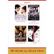 ミュージカル セレクション DVDバリューパック