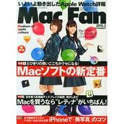 Mac Fan (マックファン) 2015年 02月号 [雑誌]